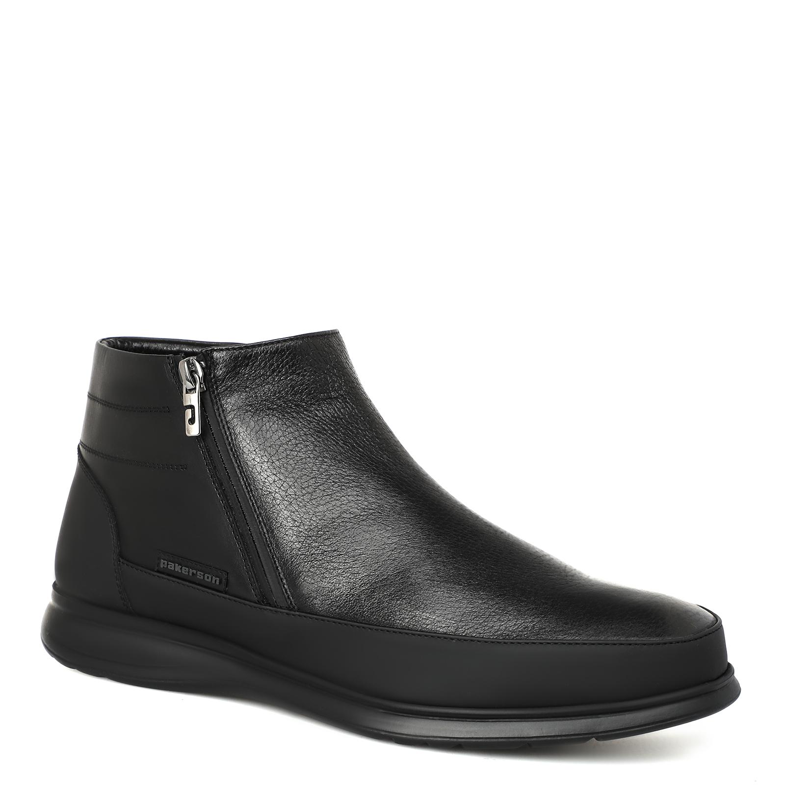 Рандеву Интернет Магазин Официальный Сайт Мужская Обувь