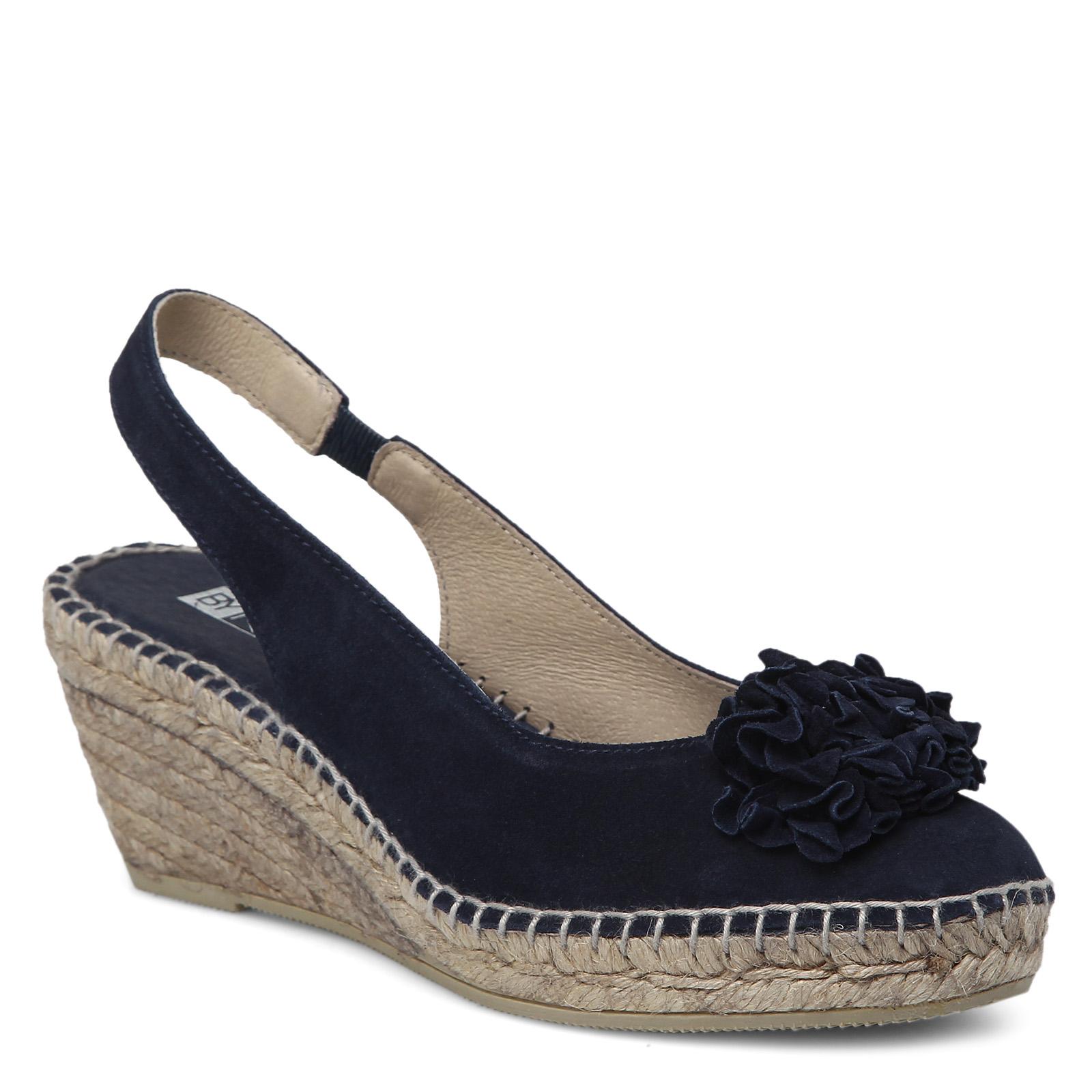 Рандеву Обувь Интернет Магазин