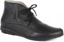 Женские Ботинки Arcus TIFALI черный