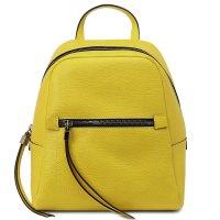 GIANNI CHIARINI 9249 желтый