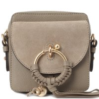 ab73c9ebc083 Серые женские сумки SEE by CHLOE - купить в Москве