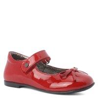 NATURINO 2012962 красный