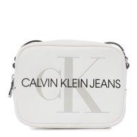 CALVIN KLEIN JEANS K60K607202 белый