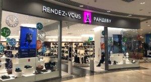 События, скидки и акции - интернет-магазин Rendez-Vous 602755a6ee0
