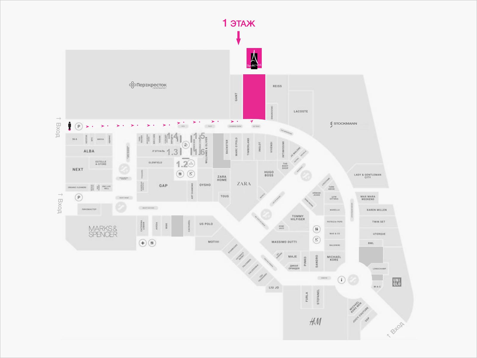 Метрополис магазины схема