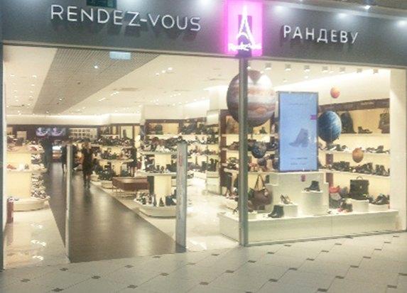 Гринвич магазины екатеринбург женское белье нижнее белье женское хасавюрт инстаграм