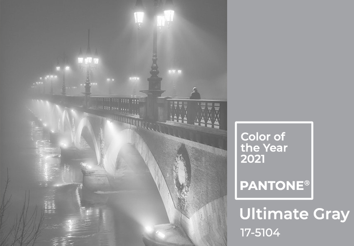Цвет 2021 года по версии института Pantone 17-5104 Ultimate Gray